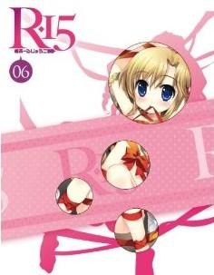 [Blu-ray] R-15 第6巻