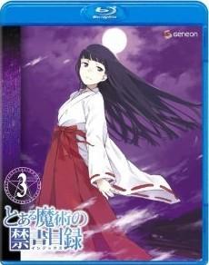 [Blu-ray] とある魔術の禁書目録 第3巻