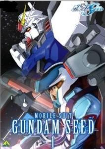 [Blu-ray] 機動戦士ガンダムSEED 1
