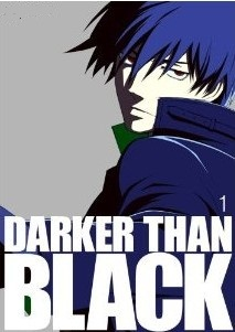 [Blu-ray] DARKER THAN BLACK-黒の契約者- 1