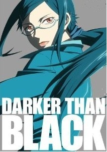 [Blu-ray] DARKER THAN BLACK-黒の契約者- 2