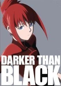 [Blu-ray] DARKER THAN BLACK-黒の契約者- 4