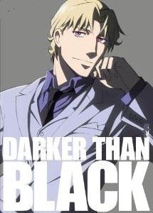 [Blu-ray] DARKER THAN BLACK-黒の契約者- 5