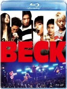 [Blu-ray] BECK