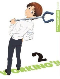 [Blu-ray] WORKING´!! 2