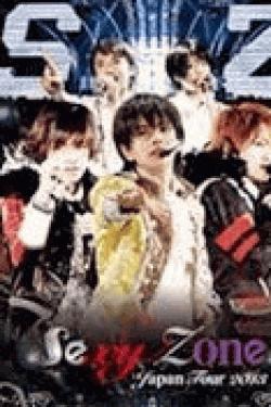 [DVD] Sexy Zone Japan Tour 2013