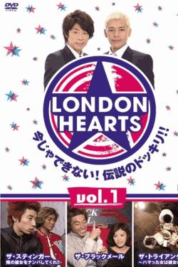 [DVD] ロンドンハーツ 2010