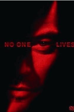[DVD] NO ONE LIVES ノー・ワン・リヴズ