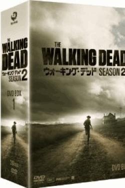 [DVD] ウォーキング・デッド DVD-BOX シーズン2