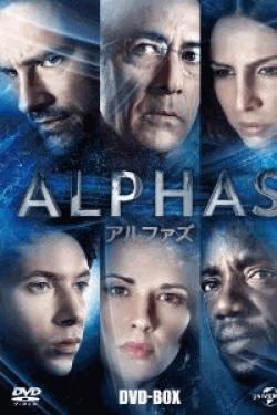 [DVD] ALPHAS/アルファズ DVD-BOX シーズン1