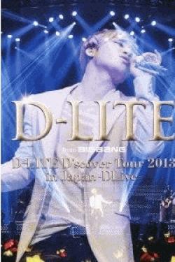 [DVD] D-LITE D'scover Tour 2013 in Japan ~DLive~