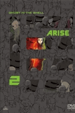 [DVD] 攻殻機動隊ARISE (GHOST IN THE SHELL ARISE) 2