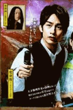[DVD] 変身インタビュアーの憂鬱