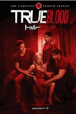 [DVD] True Blood / トゥルーブラッド DVD-BOX シーズン4