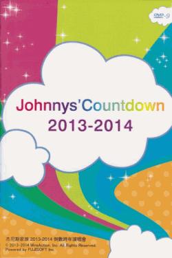 [DVD] Johnnys Countdown 2013-2014