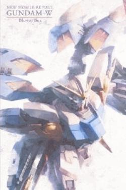 [Blu-ray] 新機動戦記ガンダムW 4
