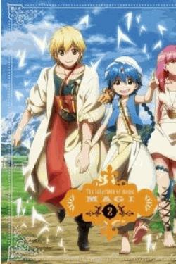 [Blu-ray] マギ 2
