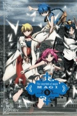 [Blu-ray] マギ 9