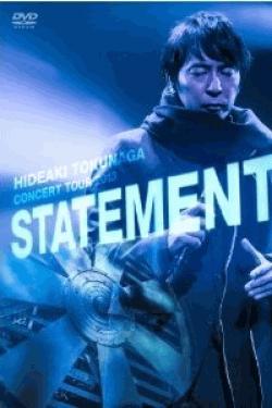 [DVD] Concert Tour 2013 STATEMENT