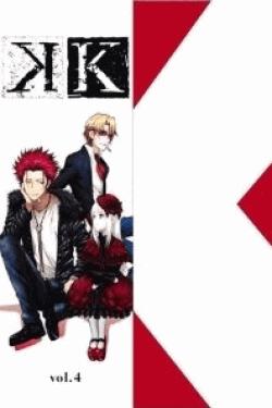 [Blu-ray] K vol.4