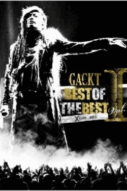 [DVD] BEST OF THE BEST I ~XTASY~ 2013