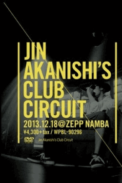 [DVD] Jin Akanishi's Club Circuit Tour