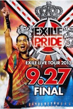 "[DVD] EXILE LIVE TOUR 2013 ""EXILE PRIDE"