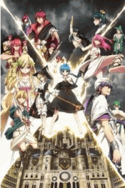 [DVD] マギ The kingdom of magic