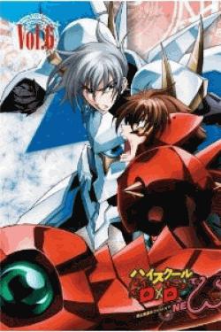 [Blu-ray] ハイスクールD×D NEW Vol.6