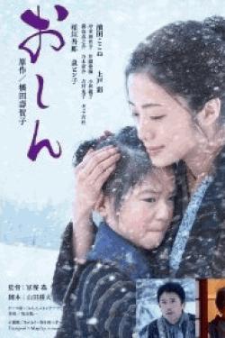 [Blu-ray] おしん