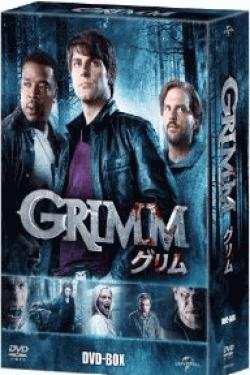 [DVD] GRIMM/グリム DVD-BOX