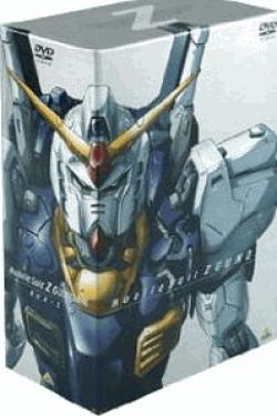 機動戦士Zガンダム Part I ― メモリアルボックス版