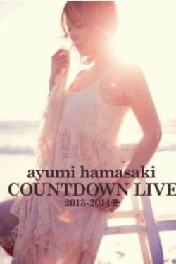 [DVD] ayumi hamasaki COUNTDOWN LIVE 2013-2014 A(ロゴ)