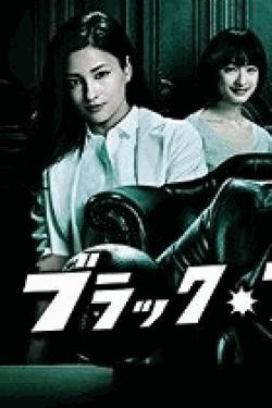 [DVD] ブラック・プレジデント