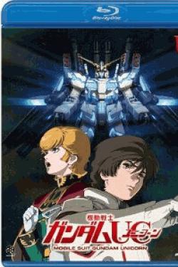 [Blu-ray] 機動戦士ガンダムUC(ユニコーン) 7