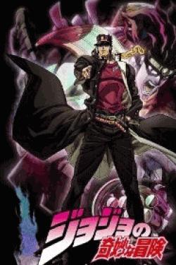 [DVD] ジョジョの奇妙な冒険 SEASON 1