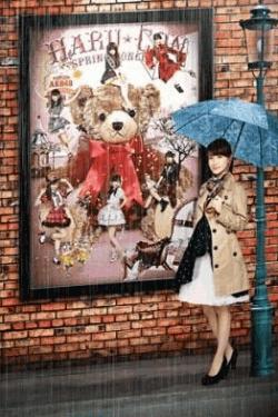 [DVD] AKB48単独春コンin国立競技場~思い出は全部ここに捨てて行け!~