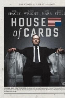 [DVD] ハウス・オブ・カード 野望の階段 DVD-BOX SEASON 1