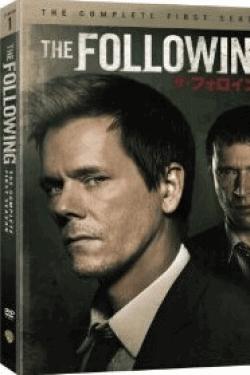 [DVD] ザ・フォロイング DVD-BOX シーズン 1
