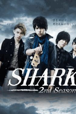 [DVD] SHARK ~2nd Season~