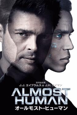 [DVD] ALMOST HUMAN / オールモスト・ヒューマン DVD-BOX