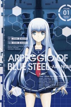 [Blu-ray] 蒼き鋼のアルペジオ -アルス・ノヴァ- 第1巻