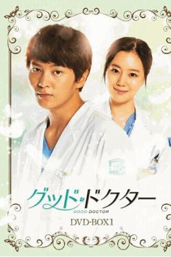 [DVD] グッド・ドクター DVD-BOX 1+2