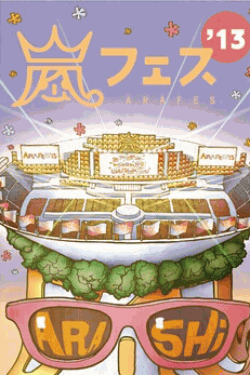 [Blu-ray] ARASHI アラフェス'13 NATIONAL STADIUM 2013