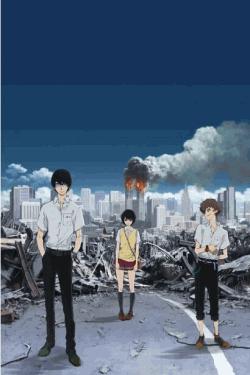 [DVD] 残響のテロル