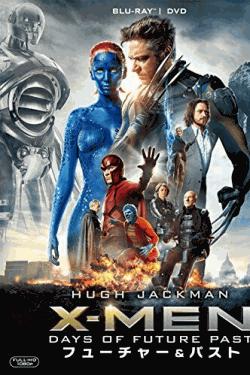 [Blu-ray] X-MEN:フューチャー&パスト