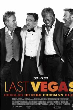 [DVD] ラストベガス