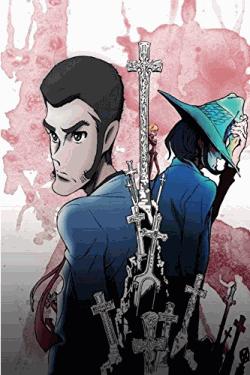 [DVD] LUPIN THE IIIRD 次元大介の墓標
