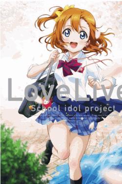 [Blu-ray] ラブライブ! (Love Live! School Idol Project) 1