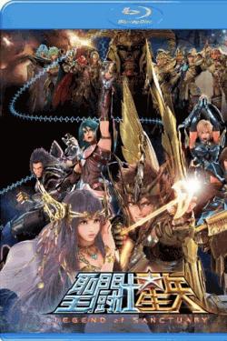 [Blu-ray] 聖闘士星矢 LEGEND of SANCTUARY